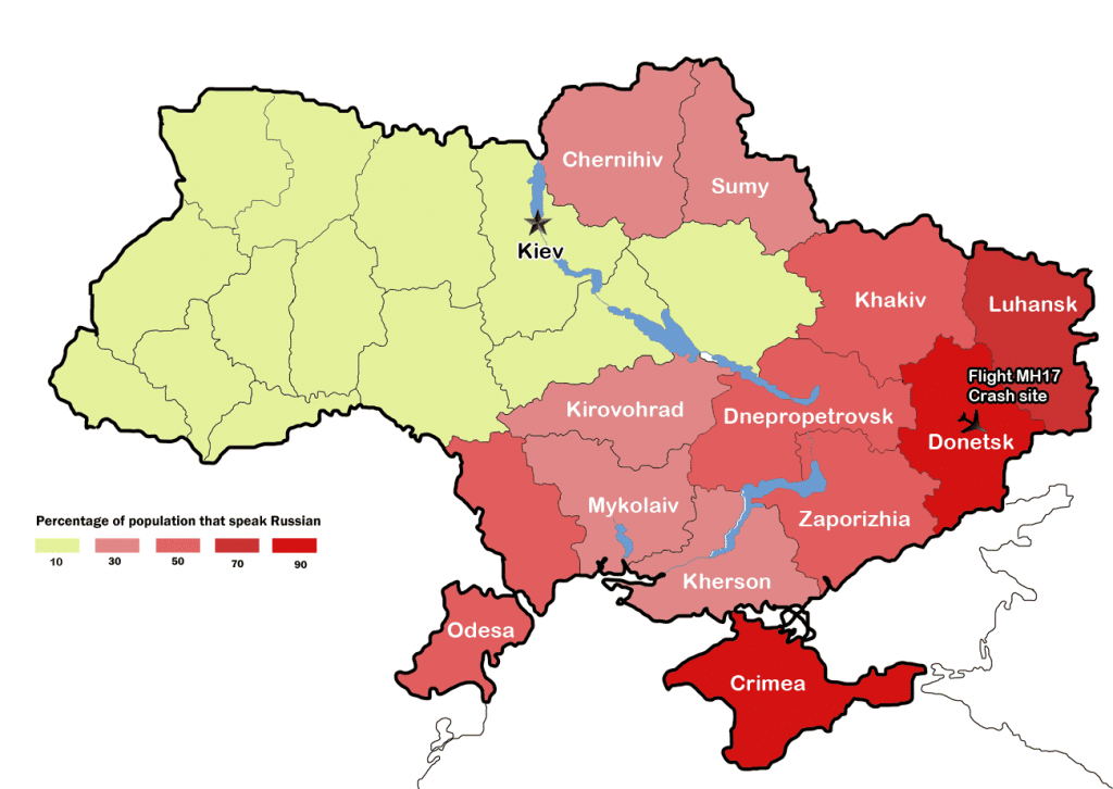 Political map of Ukrainian War and MH17 crash site